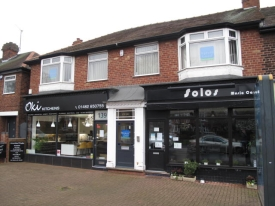 To Let 139-141 Kingston Road Willerby Hull HU10 6AL